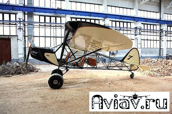 Компания по производству авиационной техники Savage